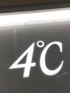 alt=4℃